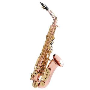 Alto Saxophone Buffet Crampon Senzo BC2525-7B-0 pure red copper