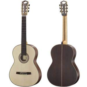 Buy Classical Guitar Hanika Natural-Lattice