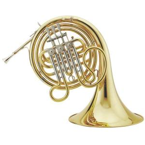 F Single French Horn Hans Hoyer 3700-L