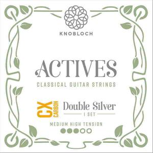 Strings for Classical Guitar Knobloch Actives 400ADC Medium-High Tension Double Silver C.X.