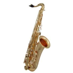 Tenor Saxophone J. Keilwerth MKX Gold Lacquer JK3000-8-0 MKX